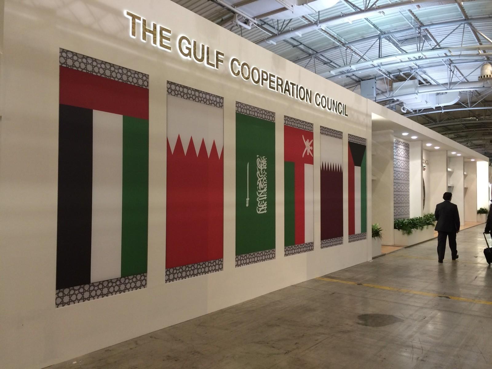 O gabinete do Conselho da Cooperação do Golfo na COP 21, bloco de negociação liderado pela Arábia Saudita (Foto: Rafael Garcia/G1)