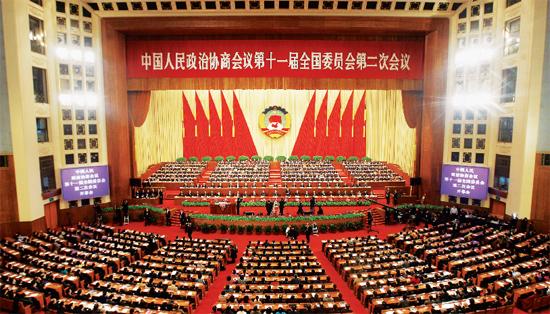 Analistas consideram que essa campanha contra um mal profundo na sociedade chinesa é também um instrumento para eliminar adversários políticos.