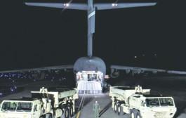 Escudo antimísseis dos EUA gera forte reação da China