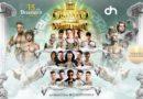 Festa ♫Olimpo Mitologic – White Party♫ acontece na Disco Hyppe em Pouso Alegre dia 15