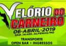 Gusttavo Lima e Dub Dogz agitam Velório do Carneiro em Alfenas em abril; compre seu ingresso na Pré Festa