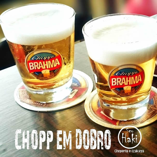 choop_em_dobro